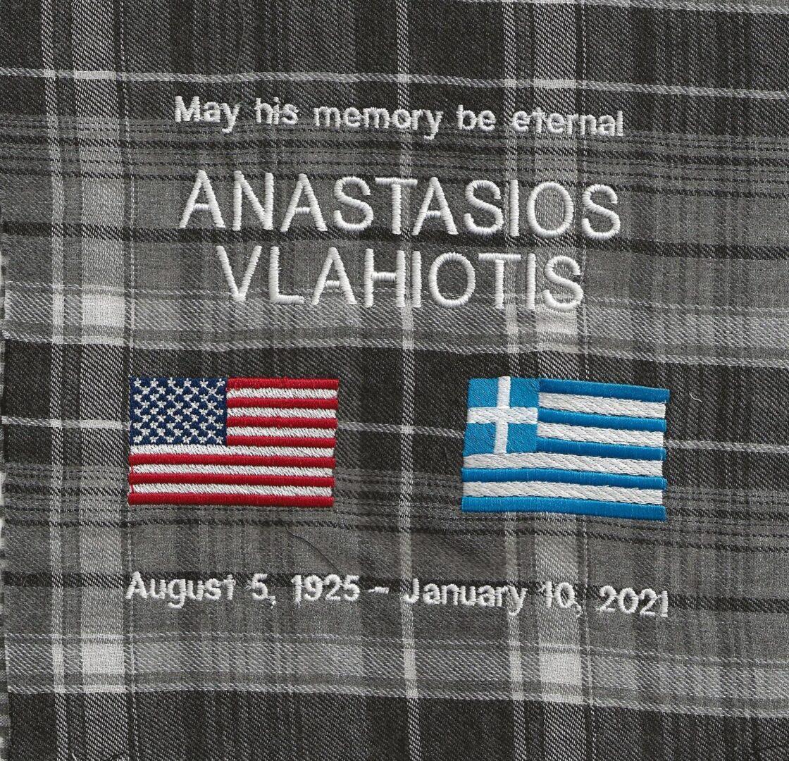 IN MEMORY OF ANASTASIOS VLAHIOTIS - 1925 - 2021