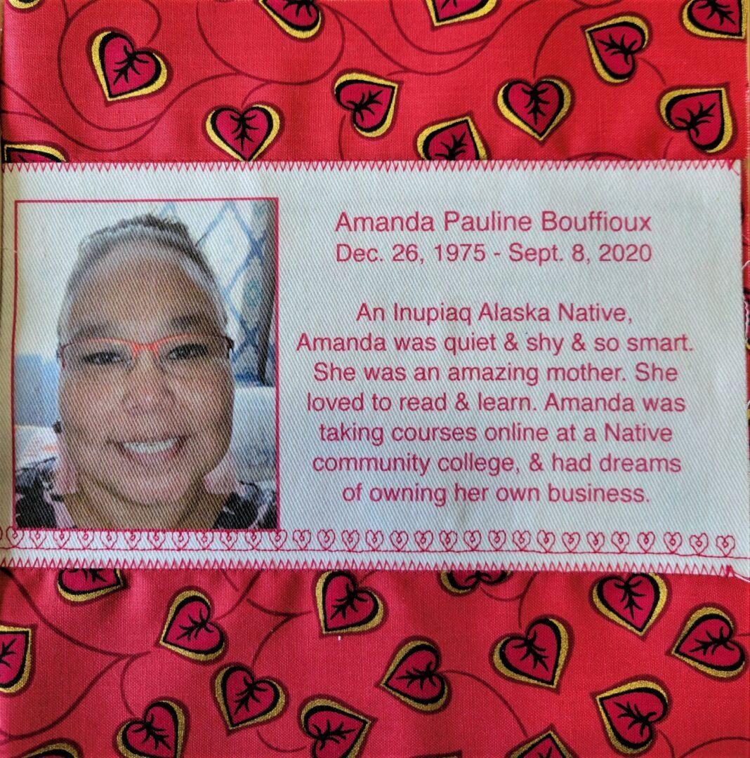 IN MEMORY OF AMANDA PAULINE BOUFFIOUX - DECEMBER 26, 1975 - SEPT 8, 2020
